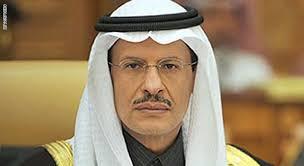 """Photo of السعودية تترأس اجتماعي مؤتمر الطاقة النظيفة ومبادرة """"مهمة الابتكار"""""""