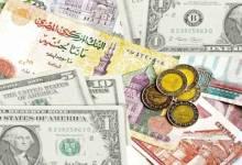 Photo of تباين أسعار العملات أمام الجنيه المصري بداية تعاملات اليوم