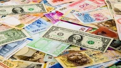 Photo of أسعار العملات اليوم الخميس