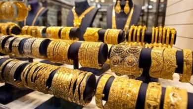 Photo of أسعار الذهب تتراجع للمرة الثانية 4جنيهات وعيار 21 يسجل 841 جنيها للجرام