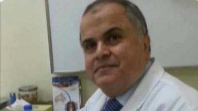 Photo of وفاة جديدة لطبيب مصري بالكويت …وسعفان يتابع المستحقات
