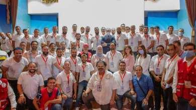 Photo of الهلال الأحمر المصري يستعد ل موسم الشتاء
