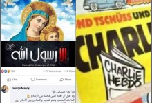 """Photo of هاشتاج """" إلا رسول الله"""" رداً علي صحيفة أيبدو الفرنسية"""