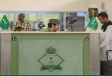 Photo of السعودية توضح حقيقة إلغاء نظام الكفيل