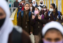Photo of مجلس الوزراء يكشف حقيقة إغلاق المدارس والجامعات بدءاً من منتصف نوفمبر الجاري