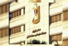 Photo of مجلس الوزراء: مصر تقدمت بعدد من المؤشرات الاقتصادية والاجتماعية والأمنية