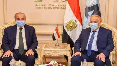 """Photo of بروتوكول تعاون بين """"التموين"""" و""""العربية للتصنيع"""""""