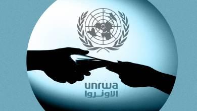"Photo of اجتماع عربي لدعوة المانحين للوفاء بالتزاماتهم تجاه ""الأونروا"""
