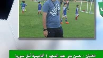 Photo of حسن عبد المجيد يكشف أسباب المشاركة في دوري موهبتك