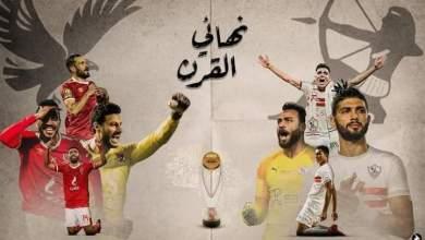 Photo of خطوة واحدة بطل مصري واحد