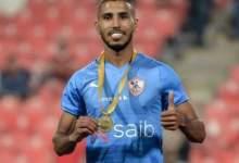Photo of إصابة محمد أوناچم لاعب نادي الزمالك