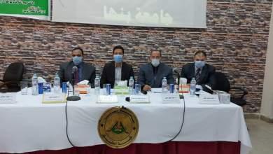 """Photo of """"القانون والأمن المائي المصري نحو رؤية شاملة لحماية مواردنا المائية"""".. مؤتمر بحقوق بنها"""