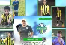 Photo of أحمد محفوظ يوجه رسالة إلي قناتي الأهلي والزمالك