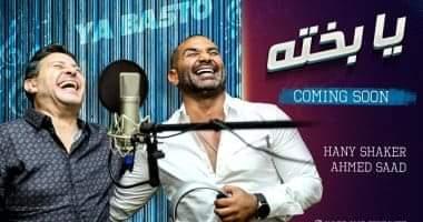 "Photo of أحمد سعد: سعيد بدويتو""يا بخته"" مفاجأة وبعيدة عن الحزن"