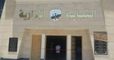 Photo of النيابة الإدارية تحيل سكرتير عام الوحدة المحلية ببنها وآخرين للمحاكمة