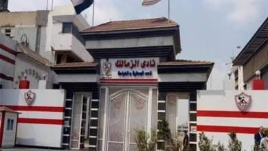Photo of عاجل – وزارة الشباب والرياضة توقف مجلس إدارة نادي الزمالك