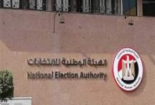 Photo of توقف لجان المرحلة الثانية بانتخابات مجلس النواب لمدة ساعة للراحة