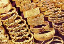 Photo of أسعار أعيرة الذهب اليوم