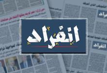 Photo of انفراد: عاجل| أكبر عملية إخلاء محلات تجارية بكفر شكر