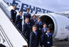 Photo of مصر للطيران الناقل الرسمي لضيوف ونجوم مهرجان القاهره السينمائي