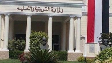 Photo of مد فترة تسجيل الاستمارة الإلكترونية للشهادة الإعدادية