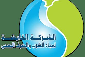 Photo of عاجل| انقطاع المياه عن بعض مناطق القاهرة الجديدة لمدة 16 ساعة لأعمال الصيانة
