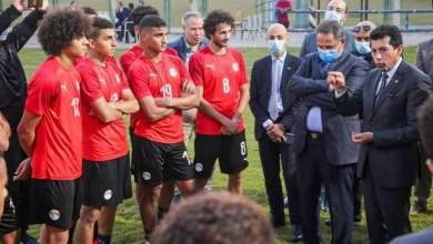 Photo of وزير الرياضة يحضر مران معسكر منتخب الشباب