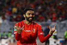 Photo of غياب حسين الشحات عن تدريبات الأهلي بسبب عملية جراحية