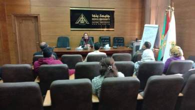 Photo of دورات تدريبية للعاملين بالشئون القانونية بجامعة بنها