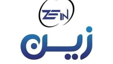 "Photo of انطلاقة مميزة من شركات ""زين"" لريادة الأعمال وخدمة المواطنين بالقليوبية"