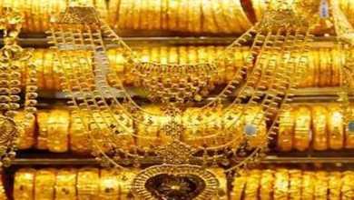Photo of أسعار الذهب تواجه تراجعا قياسيا اليوم
