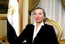 Photo of وزيرة البيئة : بدعم القيادة السياسية يتم استكمال تطوير وتحديث المحميات الطبيعية