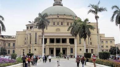 Photo of جامعة القاهرة تتصدر المؤسسات المصرية الأكثر نشرًا للبحوث العلمية