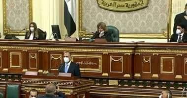 Photo of النواب ينتخبون رئيس المجلس الجديد من بين 4 مرشحين