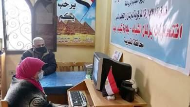 "Photo of ميت العطار تستعد لإنطلاق إنتخابات"" برلمان"" الشباب"