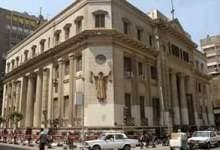 Photo of محكمة الأمور المستعجلة تقضى بنقل أموال 89 قيادة بـ جماعة الإخوان إلى خزانة الدولة