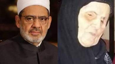 Photo of شيخ الأزهر: أحمد الطيب ينعى وفاة شيخة ومحفظة القرآن الكريم
