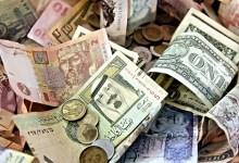 Photo of استقرار العملات الأجنبية أمام الجنيه…والدولار يسجل أعلي سعر