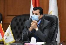 Photo of صبحي: 1.3 مليار جنيه عوائد مشروعات الطرح الاستثماري بمراكز الشباب