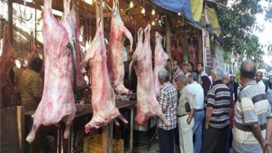 Photo of أسعار اللحوم اليوم في الأسواق