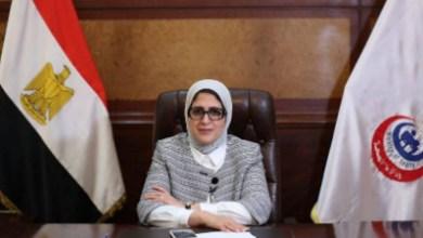 Photo of وزيرة الصحة: حملات التوعية أثرت في إنخفاض إصابات كورونا