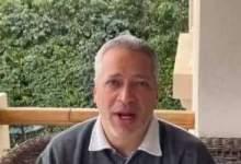 Photo of الأعلى للإعلام: وقف برنامج آخر النهار ومنع تامر أمين من الظهور شهرين