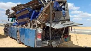 """Photo of """"مصرع """"وإصابة 15 شخصا في حادث تصادم على طريق السويس"""