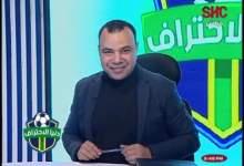 Photo of دنيا الإحتراف يعلن عن الفائز بمسابقة توقع نتيجة لقاء الأهلي والبايرن…السبت