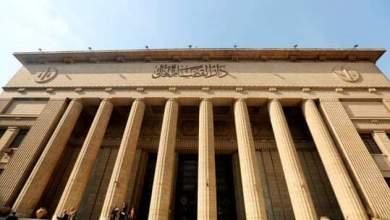 Photo of جنايات القاهرة تحكم بالمشدد 5 سنوات لمسجل خطر بتهمة أحدث عاهة مستديمة لطالبة