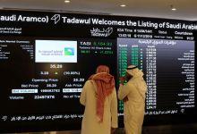 Photo of إرتفاع مؤشر السوق السعودية لمستوى عال لأول مرة منذ 6 سنوات