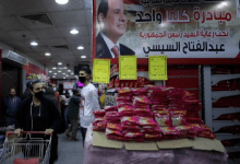 "Photo of شاهد بالصور إقبال المواطنين على منافذ ""كلنا واحد"" تحت رعاية الرئيس السيسي"