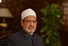 Photo of الطيب: الإسلام أقر السلام كأصل في معاملة المسلمين وعلاقاتهم مع غيرهم