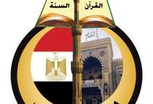 Photo of صلاة الغائب على شهداء قطاري سوهاج بمسجد السيدة نفيسة