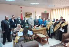 Photo of تكريم الأمهات المثاليات بمستشفيات بنها الجامعية